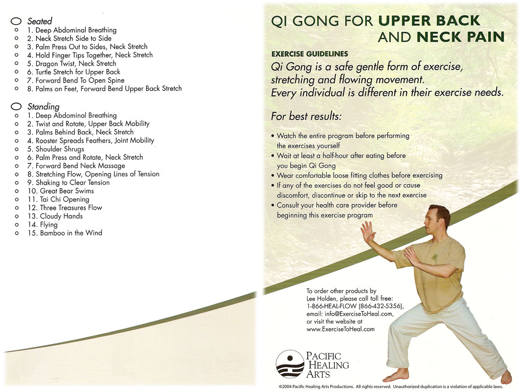 Click here to View the Qi Gong for Upper Back and Neck Pain Routine ...