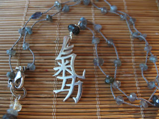 Graceful Connection QIGONG Necklace