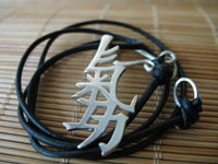QIGONG on Leather Necklace