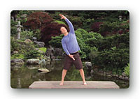 A screen shot from Qi Gong Deep Sleep